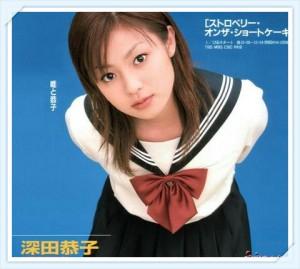 20130220_yonekuraryoko_04_Fotor