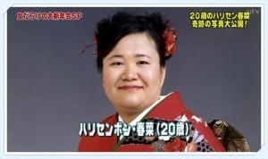 20111228_toriimiyuki_07_Fotor