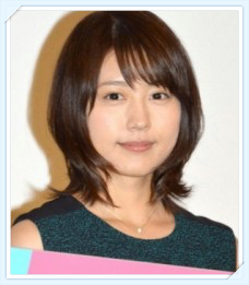 arimurakasumi07-228x300_Fotor