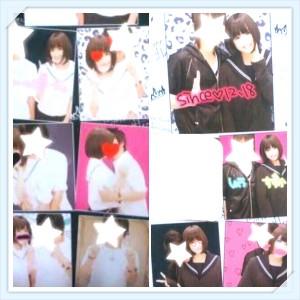suzu1_Fotor_Collage_Fotor_Fotor