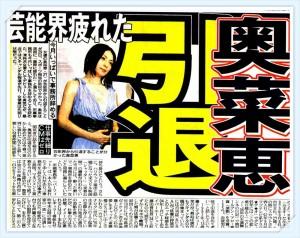 20070530houchi1000p-30b_Fotor