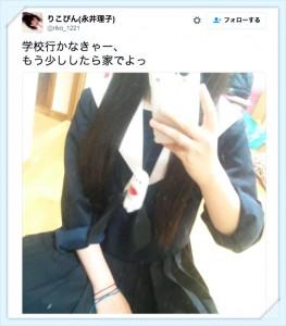 永井理子 制服_Fotor