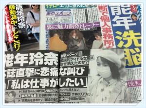 news_20150609145431_Fotor