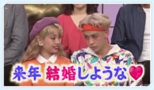 ぺこ&りゅうちぇる 結婚_fotor
