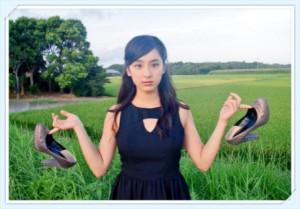 平祐奈_fotor