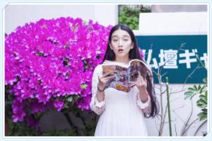 長井短_fotor