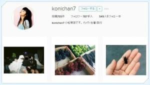 komatsu8_Fotor