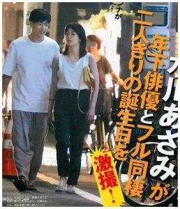 大東さんと水川さん。元々は事務所の先輩、後輩という関係だったそうで、こちらも事務所からの反対があったそうなんです。